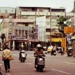Rue de Sanchong